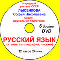 Школа Шаталова. Учебные пособия и фильмы по программе средней школы. ОГЭ и ЕГЭ