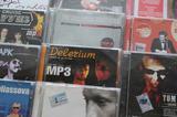 Мп3 диски